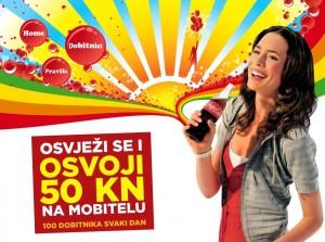 Coca Cola: Osviježi se i osvoji bon od 50 kn