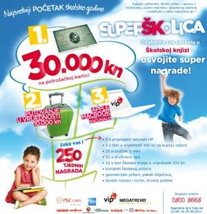 skolska-knjiga-nagradna-igra-2011