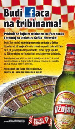 ozujsko-grcka-hrvatska-2011-nagradna-igra