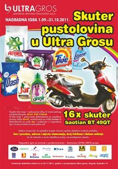 skuter-pustolovina-ultra-gros-2011