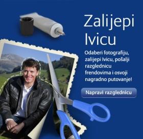 zalijepi-ivicu-Allianz-Zagreb nagradna igra