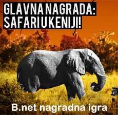 bnet_discovery_channel_nagradna-igra-safari-kenija
