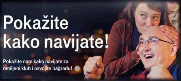maxtv-nagradna-igra-nogometne-nagrade