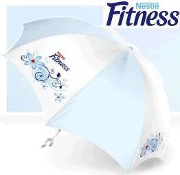 nestle-fitness-nagradna-igra-za-kisobran