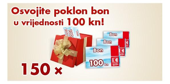 kaufland-bozicni-fotonatjecaj-za-150-poklon-bonova