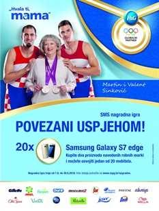 pg-nagradna-igra-2016-povezani-s-uspjehom